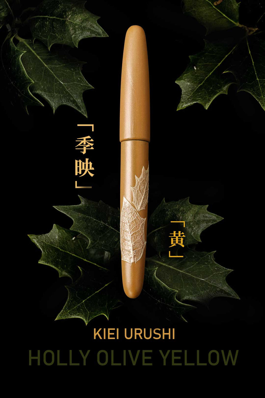 季映 Kiei Urushi - Holly Olive Yellow - Wancherpen International