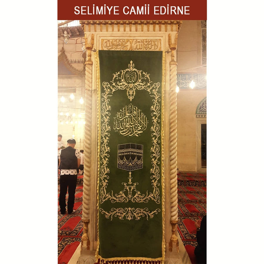 Embroidered Green Minbar Curtain - Masjeed Mosque Cami Curtain Islam Masjeed Supplies - Embroidery Curtain - Islamic Home Decor - islamicbazaar
