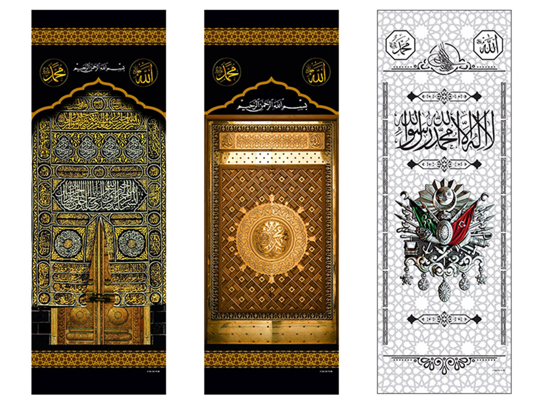 The Kaaba Door, The Rawza Door and Ottoman Coat Of Arms Minbar Curtain, Masjid Supplies, Mosque Minbar Curtain TVHD - islamicbazaar