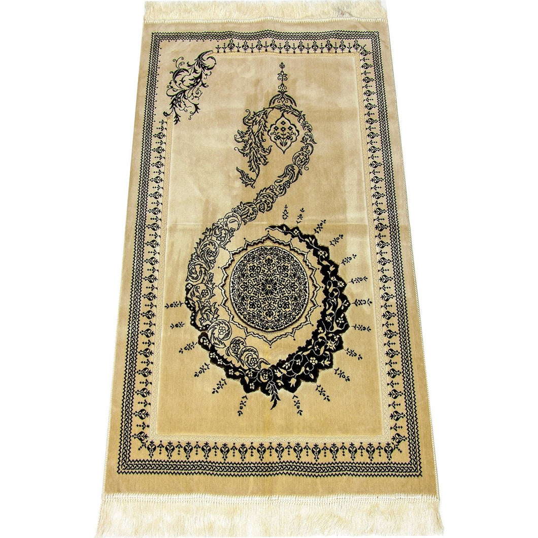 Velvet Sufi Sejadah, Luxury Prayer Mat, Prayer Rug, Janamaz, Elegant, High Quality, Luxury, A Unique Islamic Gift IHV01 - islamicbazaar