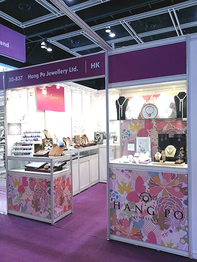 4 – 8 March, 2015 HKTDC HK International Jewellery Show