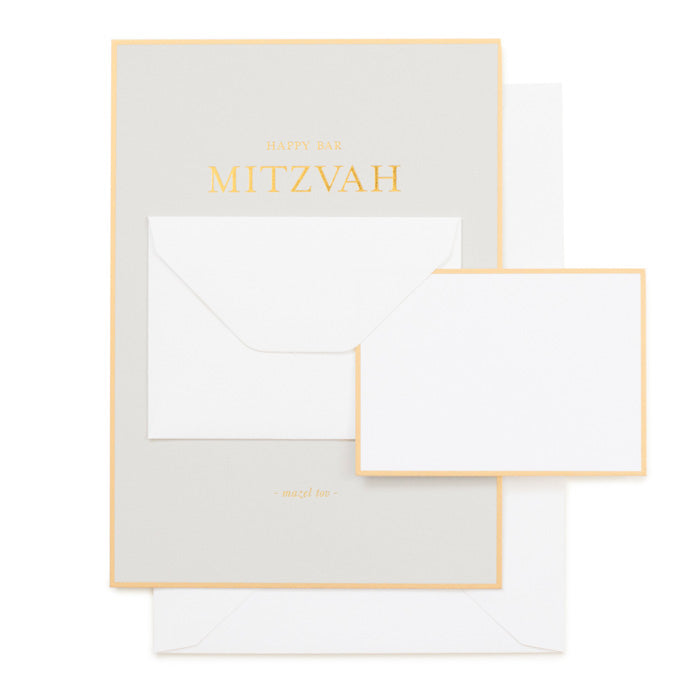 Tiny Bar Mitzvah Message, Grey