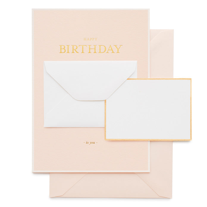 Tiny Birthday Message, Pink