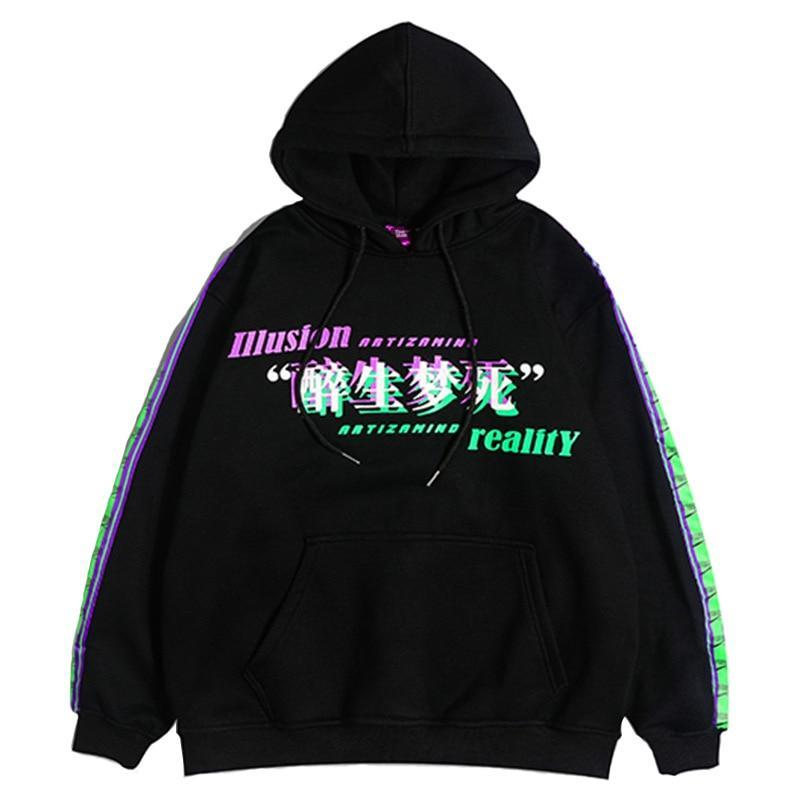 Ilusion Reality Hoodie