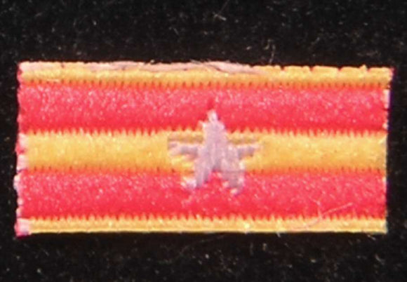 Japanese - Collar Tab (2nd Lt.)