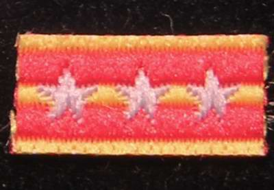 Japanese - Collar Tab (Captain)