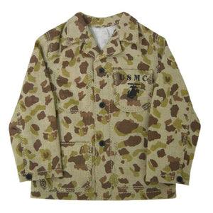 USMC - Bouse (brown camo.)
