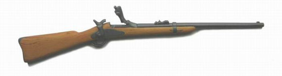 Indian Wars - Springfield Trapdoor Carbine