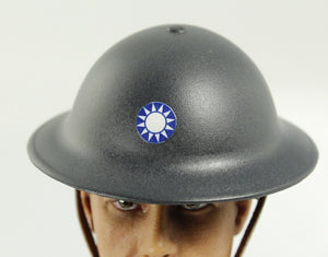 Helment - Chinese (Doughboy style)