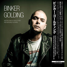 Binker Golding - Japanese Edition Vinyl LP
