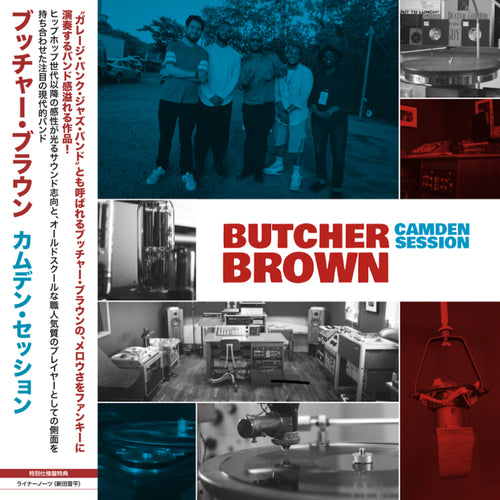 Butcher Brown - Japanese Edition CD (pre-order)