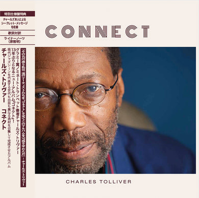 Charles Tolliver - Japanese Edition CD
