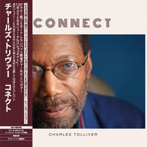 Charles Tolliver - Japanese Edition Vinyl LP