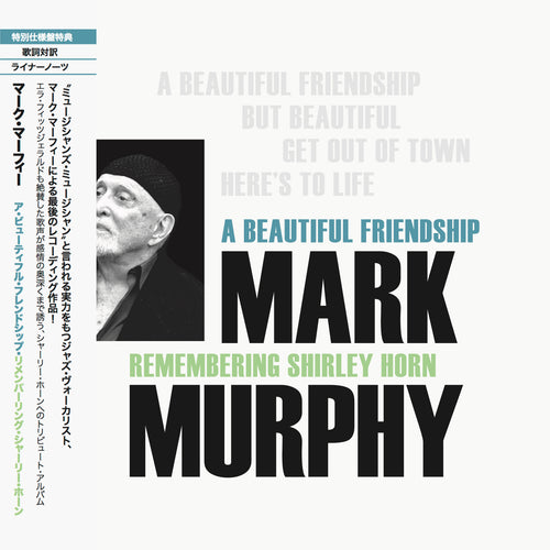 Mark Murphy - Japanese Edition CD (pre-order)