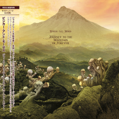 Binker and Moses - Japanese Edition 2 x CD