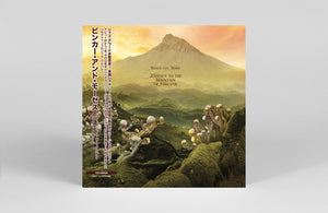 Binker and Moses - Japanese Edition 2 x Vinyl LP
