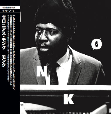 Thelonious Monk - Japanese Edition CD