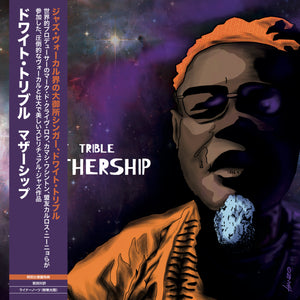 Dwight Trible - Japanese Edition CD