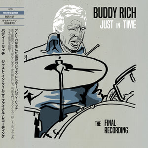 Buddy Rich - Japanese Edition Deluxe CD (pre-order)