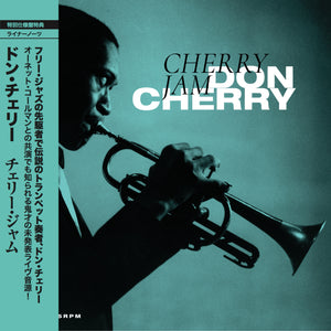 Don Cherry Japanese Edition CD (Pre-order)