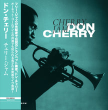 Don Cherry Japanese Edition Vinyl (Pre-order)