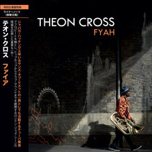Theon Cross - Japanese Edition CD