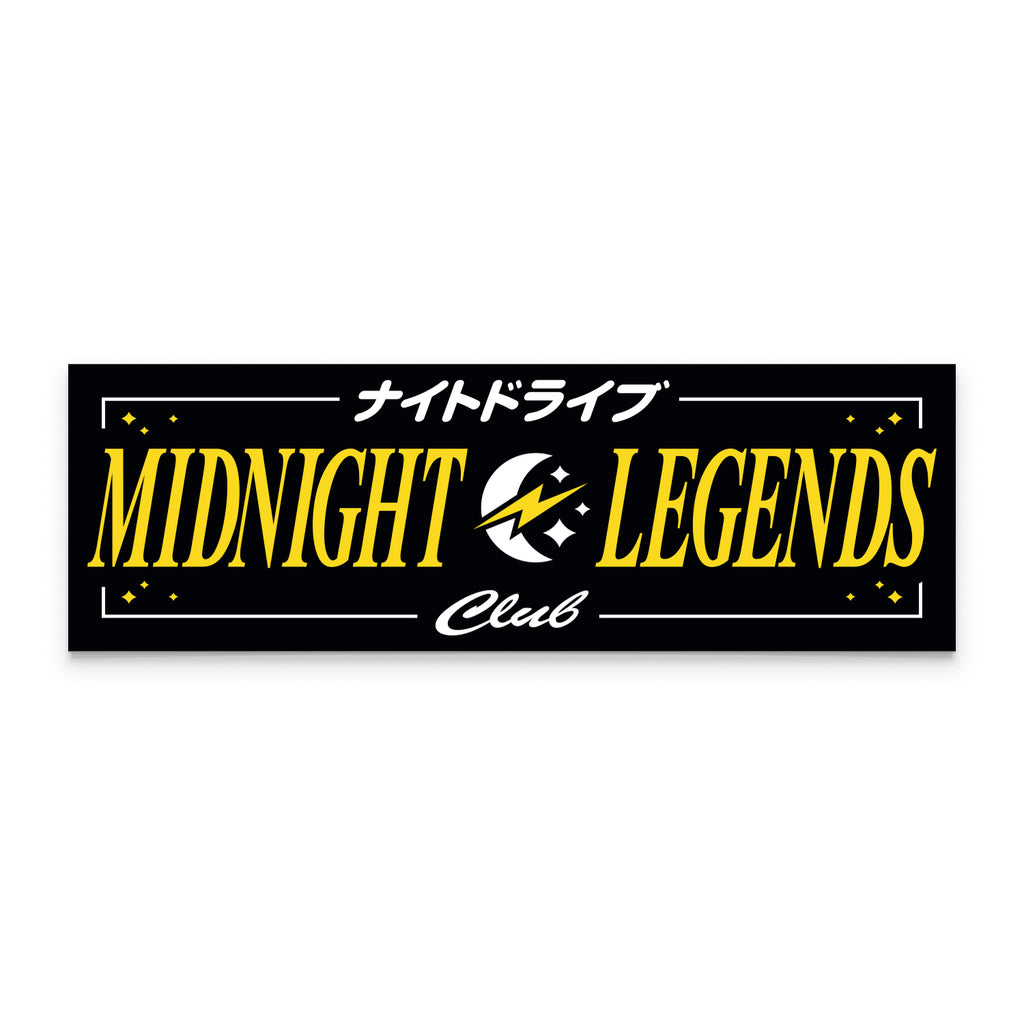 Box Sticker - Black Midnight Legends