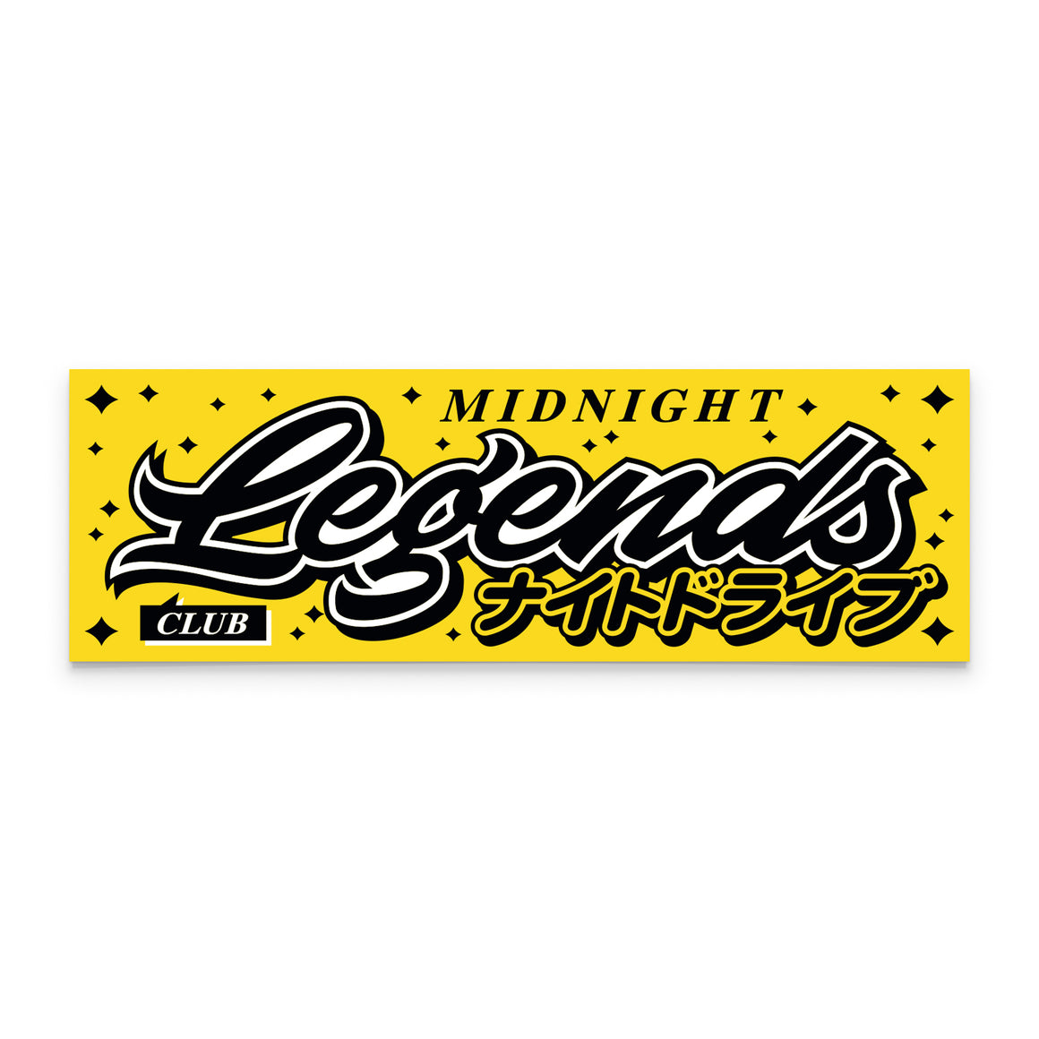 Box Sticker - Yellow Midnight Legends