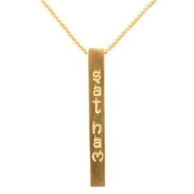 Sat Nam Long Bar Necklace - Sage Moon