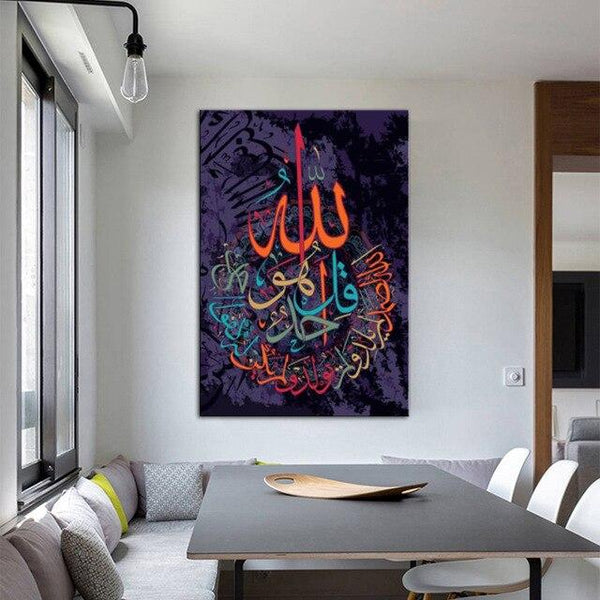 Islamic Wall Art Calligraphy Paintings Prints And Poster Canvas Hd Photo Print (Free Shipping)
