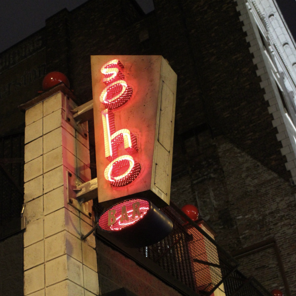 SOHO Buffalo: From Night Club to Upscale Dining Destination