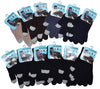 Men Knit Touch Screen Gloves AF101/GM5066 - OPT FASHION WHOLESALE