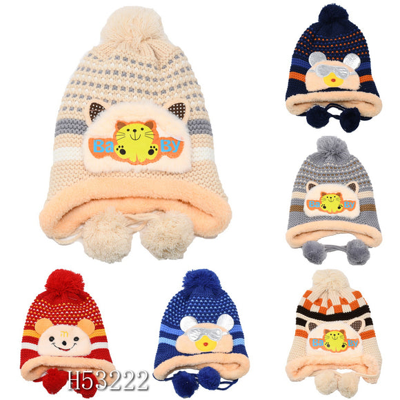 Kids Boys Girls Animal Winter Warm Hats Caps Fur Lining, H53222 - OPT FASHION WHOLESALE