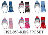 Wholesale Kids Boys Girls 3 Pieces Set Winter Knit Hats Scarf Gloves Pom Cute Fleece Lining Cap W/Ear Flap, HS53053 - OPT FASHION WHOLESALE