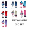Wholesale Kids Girls 2 Pieces Winter Knit Hats Scarf Set Fur Pom Cute Cap W/Ear Flap, HS53061