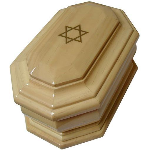 Star of David Wood Urn