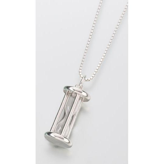 "Sterling Silver ""Our"" Glass Pendant"