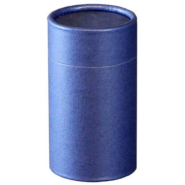 Navy Scattering Tube