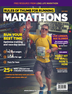 FREE eBook: Rules of Thumb for the Marathon
