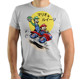 Double Dash Antics - Retro and Pixel Video Game T-shirts - Super Mario, Mario Kart, Double Dash, GameCube, Nintendo, Luigi, Bowser, SMB. Super Mario Bros, Super Nintendo, Calvin and Hobbes, 80s, Cartoon, Parody, Retro, SNES, Super Nintendo