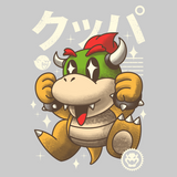 Kawaii Boss Turtle - Retro and Pixel Video Game T-shirts - Bowser, King Koopa, Dinosaur, Koopa Troopa, Boss, Super Mario Bros, SMB, Cute, Adorable, Super Mario 2, Mario 3, T-Shirt, Mens, Womens, Unisex, SNES, Nintendo, NES, Super Mario World, SMW, SM64