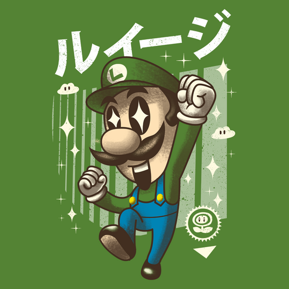 Kawaii Green Plumber - Retro and Pixel Video Game T-shirts - Luigi, Super Mario Bros, SMB, Cute, Adorable, Super Mario 2, Mario 3, Green Plumber, T-Shirt, Mens, Womens, Unisex, SNES, Nintendo, NES