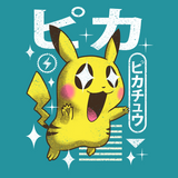 Kawaii Lightning - Retro and Pixel Video Game T-shirts - Pokemon, Pika, Pikachu, Cute, Adorable, Green, 1996, 2004  PokeBall, Nintendo, Blue, Red, T-Shirts, Game Boy, Switch, Geek, Nerd, Pokeball,