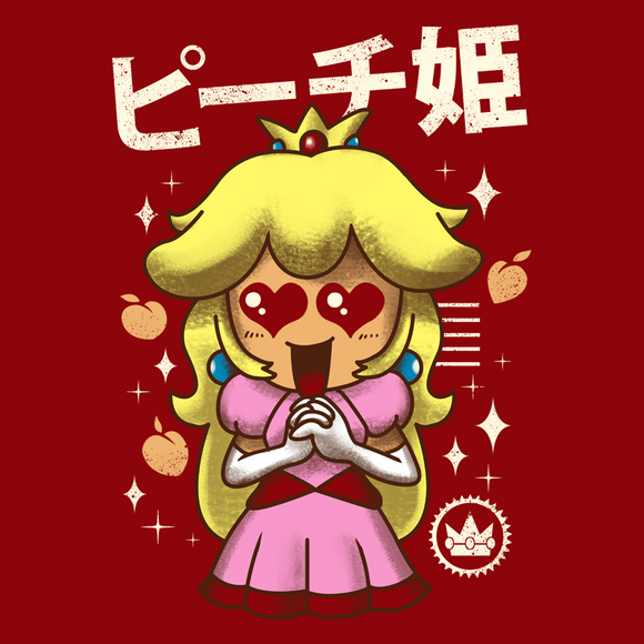 Kawaii Princess - Retro and Pixel Video Game T-shirts - Peach, Heart, Love, Japan, Japanese, Girl, Female, Pink, Red, In Another Castle, Mario, Super Mario Bros, SMB, Cute, Adorable, Super Mario 2, Mario 3,Toad, T-Shirt, Mens, Womens, Unisex, SNES, Nintendo, NES, Switch, Odyssey, SM64