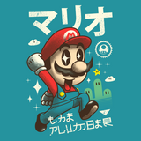 Kawaii Red Plumber - Retro and Pixel Video Game T-shirts - Mario, Super Mario Bros, SMB, Cute, Adorable, Super Mario 2, Mario 3, Plumber, T-Shirt, Mens, Womens, Unisex, SNES, Nintendo, NES, Switch, Odyssey, Jumpman, SM64