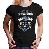 Moon Trainer - Video GaPokemon, Pikachu, Pika, Ash Ketchum, Mimikyu, Rowlet, Primarina, Trainer, Training, Catch Em All, Red, Blue, Nintendo, T-shirts, Moon, Catch Em All, Switch, Go, 2016,Sun, Alundrart, Men, Women, Tank Top, Tight Fit, Long Sleeve, Tee
