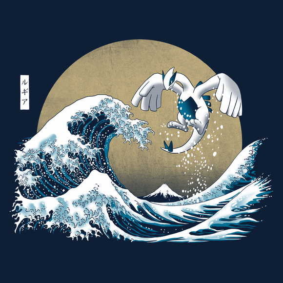 The  Great Guardian - Video Game Pixel T-Shirts & Retro Gaming Tees! Pokemon, Nintendo, Retro, Birthday, Legendary, Japanese, Fire Red, Game Boy , Advance, Gamer, Leaf Green, Silver, Poke Ball, Charizard, Lugia, Sun And Moon, Psychic, The Great Wave, JP, Japan, Japanese, Men, Women, Tank, Long Sleeve