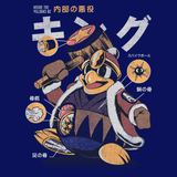 PixelRetro is your best destination for Video Game T-Shirts for Men and Women. Unisex Tee with a great fit. King Dedede from Kirby mashed up into a Godzilla style on a Royal Blue, T-Shirt. Movie, Film, Inside look, Retro, cool Nintendo design from the 90s, Kaiju, Gojira, Japan, Japanese design. Created with a unique look. Online shop only. Soft, durable and high quality cotton. Art By Ilustrata.