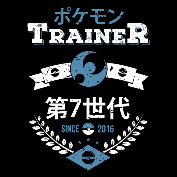 Moon Trainer - Video Game Pixel T-Shirts & Retro Gaming Tees! Pokemon, Pikachu, Pika, Ash Ketchum, Mimikyu, Rowlet, Primarina, Trainer, Training, Catch Em All, Red, Blue, Nintendo, T-shirts, Moon, Catch Em All, Switch, Go, 2016,Sun, Alundrart, Men, Women, Tank Top, High Quality Clothes, Long Sleeved