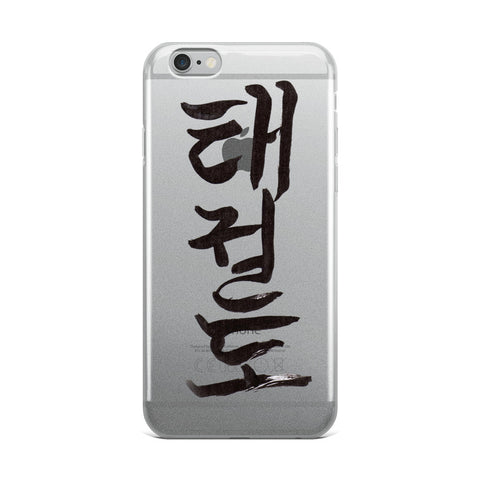 Korean Tae Kwon Do iPhone Case